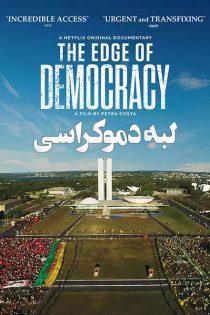 دانلود مستند سینمایی لبه دموکراسی The Edge of Democracy 2019