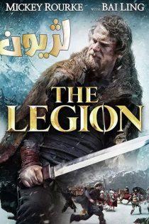 دانلود فیلم لژیون The Legion 2020