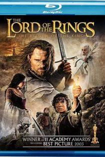 ارباب حلقه ها: بازگشت پادشاه The Lord of the Rings 2003