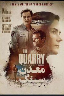 دانلود فیلم سینمایی معدن سنگ The Quarry 2020
