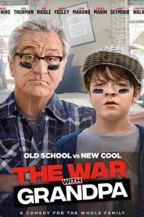 دانلود فیلم جنگ با پدربزرگ The War with Grandpa 2020