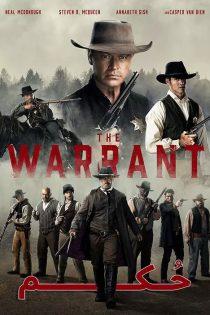 دانلود فیلم سینمایی حکم The Warrant 2020