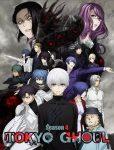 دانلود فصل چهارم انیمیشن توکیو غول Tokyo Ghoul Season 4 2018