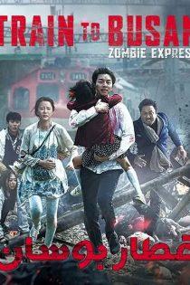 دانلود فیلم قطار بوسان Train to Busan 2016