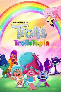 فصل اول انیمیشن ترول ها: ترولزتوپیا Trolls: TrollsTopia 2020