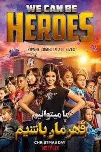 دانلود فیلم سینمایی ما میتوانیم قهرمان باشیم We Can Be Heroes 2020