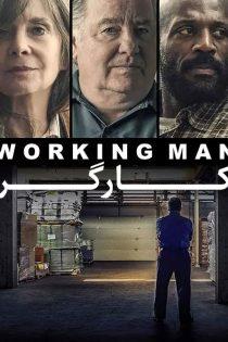 دانلود فیلم کارگر Working Man 2019