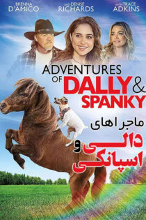 ماجراهای دالی و اسپانکی Adventures of Dally & Spanky 2019