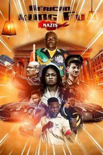 نازی های آفریقایی کونگ فو کار African Kung-Fu Nazis 2019