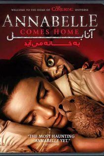 دانلود فیلم ترسناک آنابل به خانه می آید Annabelle Comes Home 2019