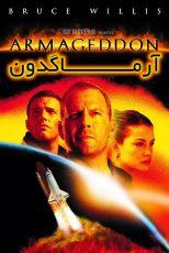 دانلود فیلم آرماگدون Armageddon 1998
