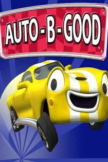 ماشین های خوب: پرش بزرگ از پرتگاه Auto-B-Good 2003