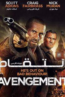 دانلود فیلم انتقام Avengement 2019