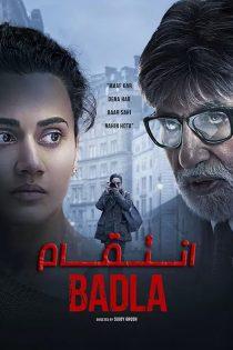 دانلود فیلم هندی انتقام Badla 2019