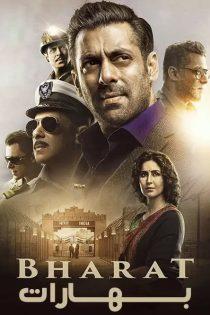دانلود فیلم بهارات Bharat 2019