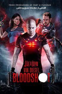 دانلود فیلم سینمایی بلادشات Bloodshot 2020