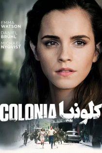 دانلود فیلم سینمایی کلونیا Colonia 2015