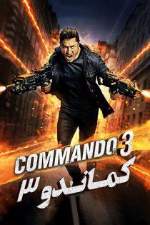 دانلود فیلم کماندو ۳ دوبله فارسی Commando 3 2019