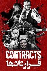 دانلود فیلم سینمایی قراردادها Contracts 2019