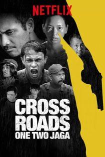 دانلود فیلم سینمایی چهارراه: یک دو جاگا Crossroads: One Two Jaga 2018