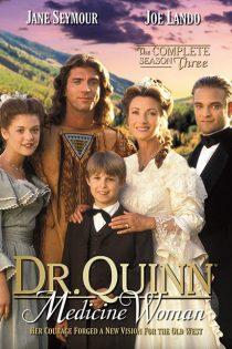 فصل سوم سریال پزشک دهکده Dr. Quinn Medicine Woman Season 3