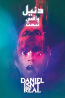 دانلود فیلم دنیل واقعی نیست Daniel Isn't Real 2019