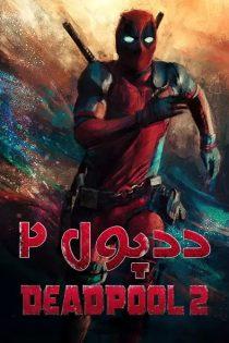 دانلود فیلم سینمایی ددپول 2 دوبله فارسی Deadpool 2 2018