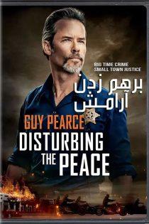 دانلود فیلم سینمایی برهم زدن آرامش Disturbing the Peace 2020