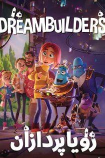 دانلود انیمیشن رویاسازان Dreambuilders 2020