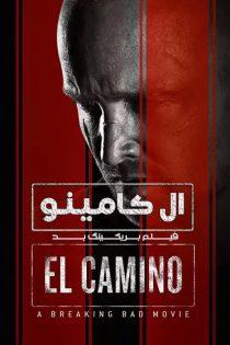 ال کامینو: فیلم برکینگ بد El Camino: A Breaking Bad Movie