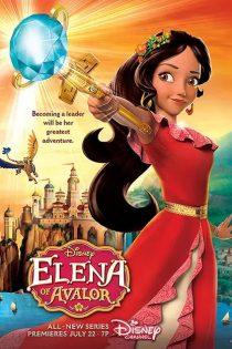 فصل اول انیمیشن النا و راز آوالور Elena of Avalor Season 1 2016