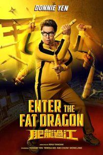 فیلم اژدهای چاق وارد می شود Enter the Fat Dragon 2020