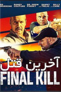 دانلود فیلم آخرین قتل Final Kill 2020