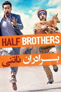 دانلود فیلم سینمایی برادران ناتنی Half Brothers 2020
