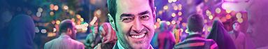 دانلود قسمت دوازدهم 12 همرفیق با حضور جواد عزتی