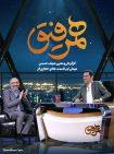 دانلود قسمت ششم 6 همرفیق با حضور هادی حجازی فر