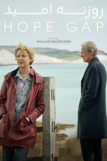 دانلود فیلم روزنه امید Hope Gap 2019