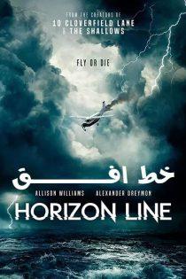 دانلود فیلم سینمایی خط افق Horizon Line 2020
