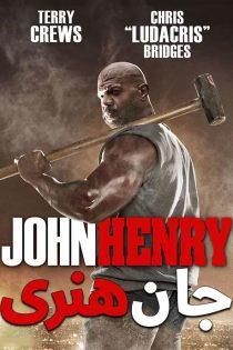 دانلود فیلم سینمایی جان هنری John Henry 2020