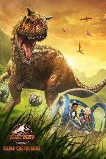 فصل دوم دنیای ژوراسیک Jurassic World: Camp Cretaceous 2021