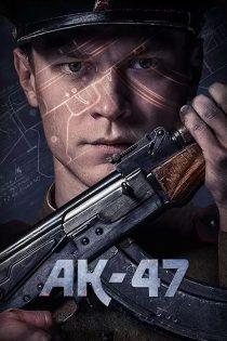 دانلود فیلم سینمایی کلاشینکف Kalashnikov 2020