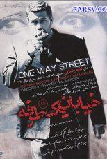 دانلود فیلم خیابان یک طرفه