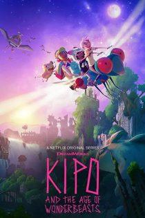 فصل اول انیمیشن Kipo and the Age of Wonderbeasts Season 1 2020