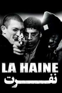دانلود فیلم سینمایی نفرت La Haine 1995