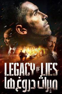 دانلود فیلم میراث دروغ ها Legacy of Lies 2020