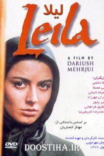 دانلود فیلم سینمایی لیلا
