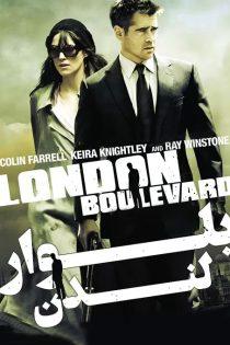 دانلود فیلم بلوار لندن London Boulevard 2010