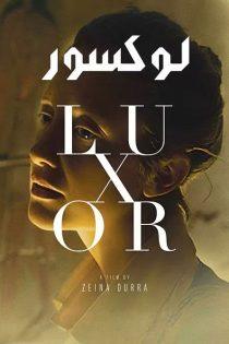 دانلود فیلم سینمایی لوکسور Luxor 2020