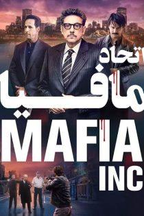 دانلود فیلم سینمایی اتحاد مافیا Mafia Inc 2019