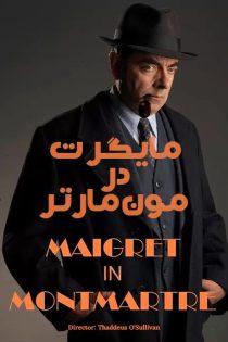 دانلود فیلم مایگرت در مونمارتر Maigret in Montmartre 2017